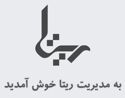 Rita UI CSS Framework