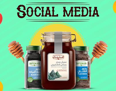IMTENAN - Social Media VOL.1