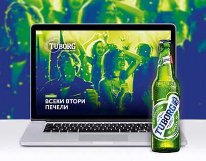 Tuborg: Promo Campaigns