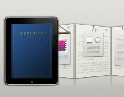 Republic-Research and Design Project of Skeuomorphism