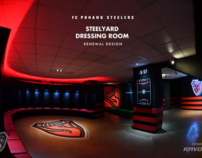 POHANG STEELERS 2020 SEASON DRESSING ROOM DESIGN