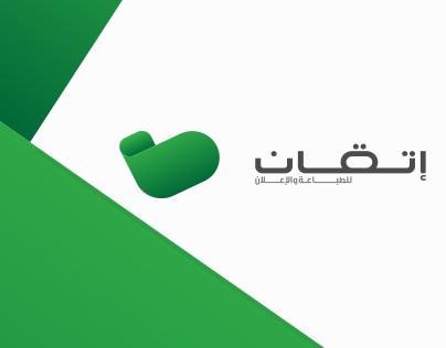 ETQAN logo and corporate identity