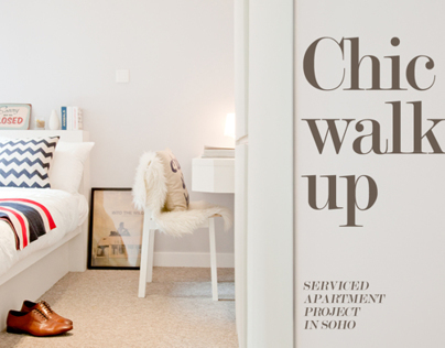 Chic Walk-Up - interior design