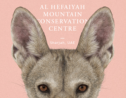 Al Hefaiyah Mountain Conservation Centre