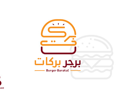 Burger Barkat Logo