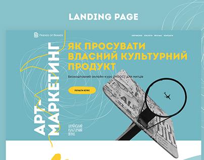 Art Marketing 2019. Landing page