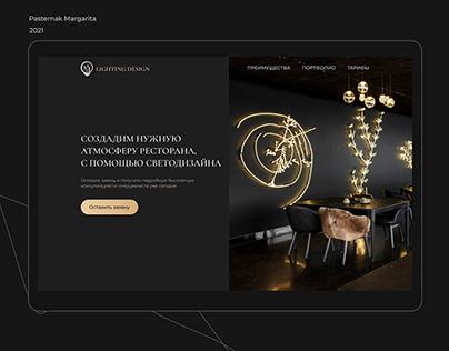 Landing page - Lighting Design Studios