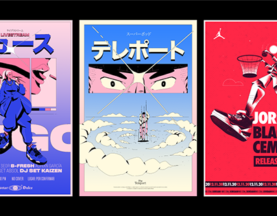 Posters ilustrados 02