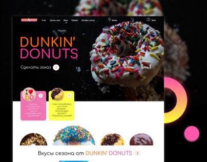 DUNKIN' DONUTS / internet shop