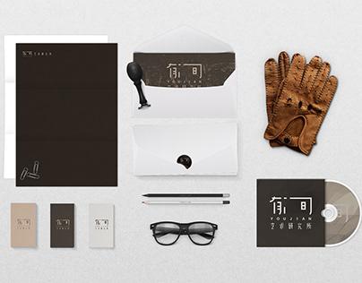 Branding design for Youjian
