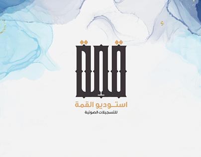 qema studio logo