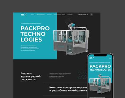 Корпоративный сайт — PACKPRO