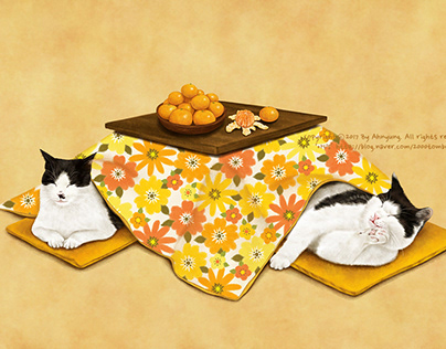 A cat resting in Cottatsu(Japanese stove)