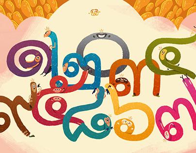 Thai Numerals X Monsters