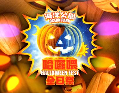 Ocean Park Halloween Fest
