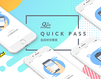 Quick Pass-Landing Page