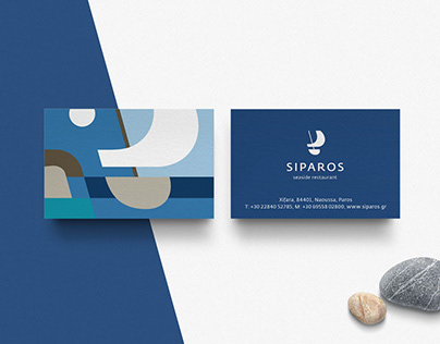 Logo & Design Identity for Siparos Restaurant - Paros