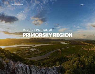 TOURIST PORTAL OF PRIMORSKY REGION