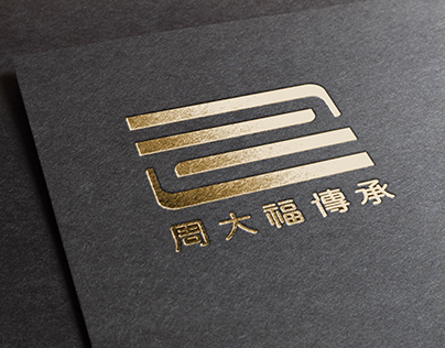 HUA COLLECTION: Branding System