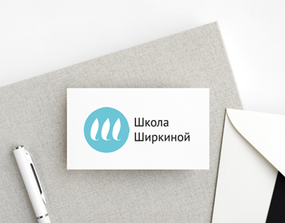Логотип. Школа Ширкиной