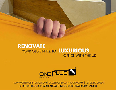 Renovate your old office..
