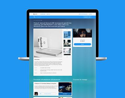 NGame Portal 2016
