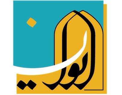 """Eyvaan"" logotype"