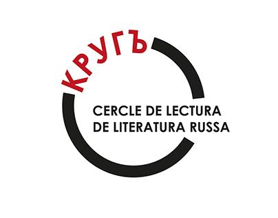 Cercle de lectura de literatura russa