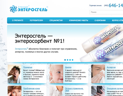 Product site for Enterosgel