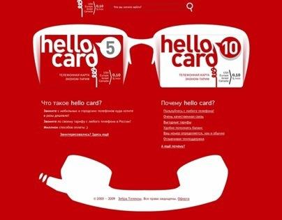 Crazy promo for Hello Card