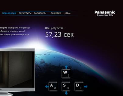 Promo-site for Panasonic Viera