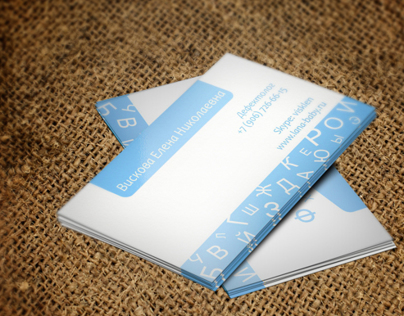 Business card design for a specialist in defectology