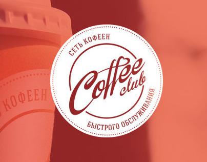 landing page Coffee Club, coffee franchise