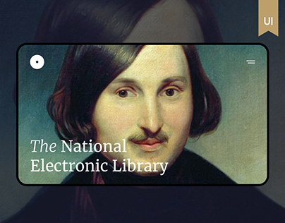The National Electronic Library — UX/UI