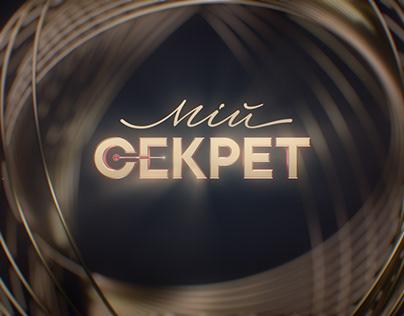 My Secret │ Opening Title