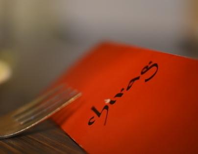 Chirag restaurant menucard