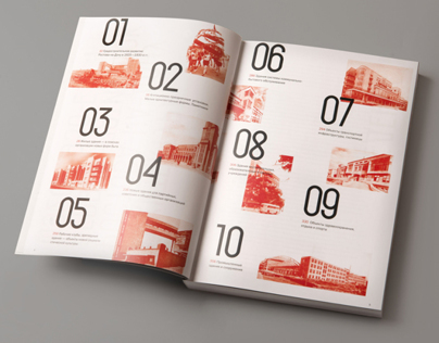 The book about Constructivist architecture