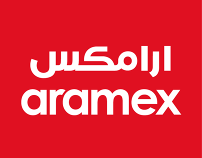 Logo Arabization II