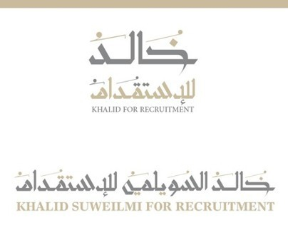 Khaled For  Recruitment identity
