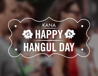 HAPPY HANGUL DAY