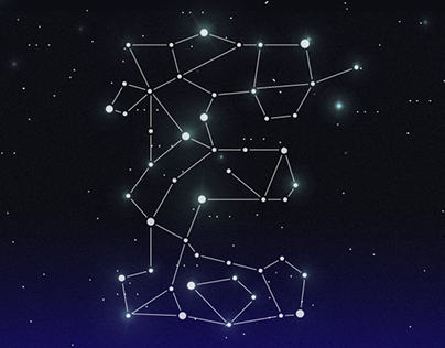 Логотип Екатеринбургского Цифрового Планетария