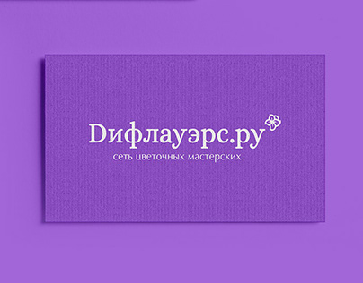 Diflowers.ru / Дифлауэрс.ру