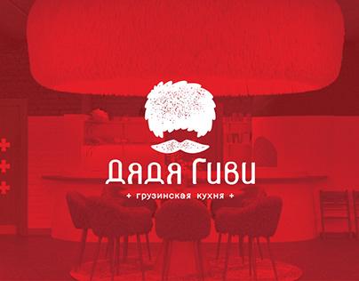 Uncle Givi - branding for Georgian restaurant