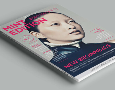 Mint Edition Magazine