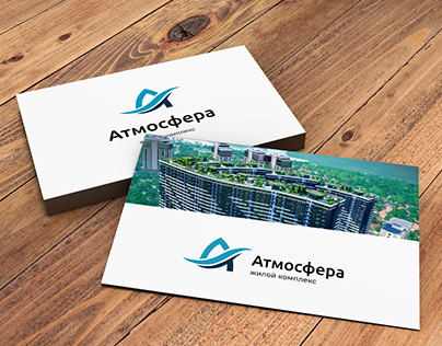 Logo design for new residential complex ATMOSPHERE