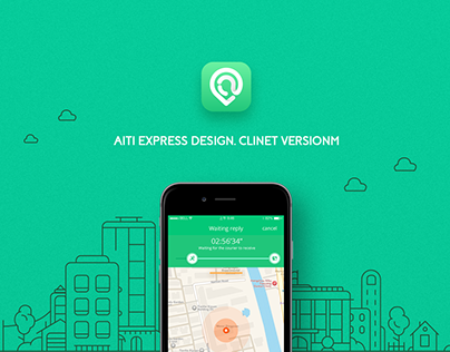 ATxiaoge express app design