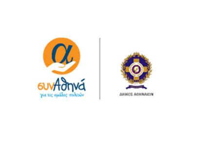 SynAthina   Website co-production & branding