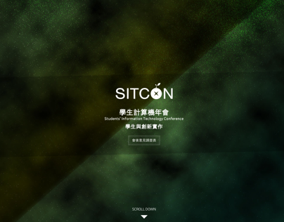 SITCON 2014 Official Website