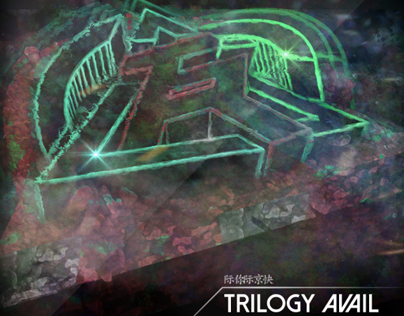 This is my logo for Trilogy, i made this!
