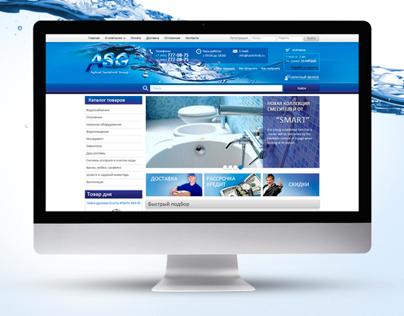 "Equipment Bathroom online store ""ASG"""
